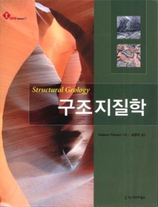 The front cover of the Korean edition